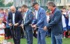 ФУТБОЛЪТ СЕ ТРЕСЕ: Изпълкомът на БФС решава за оставката на Боби Михайлов