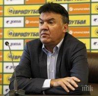 ГОЛЯМ СЮРПРИЗ: Боби Михайлов оттегли оставката си