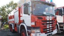 Екшън в Пловдив: Кола се запали в движение (СНИМКИ)