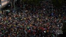Многохилядна стачка блокира Барселона