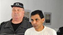 ПРАВОСЪДИЕ?! 10 години затвор за изверга, изнасилвал половин година малолетната си дъщеря