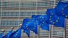 Европейските министри без съгласие за Македония и Албания