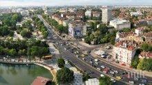 ШАШ: София е 19-а в света по скъпи жилища