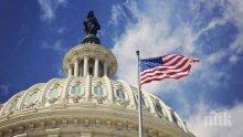 Републиканците в Сената на САЩ се подготвят за разглеждане на импийчмънт по Коледа