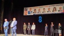 Валери Симеонов: Нашият кандидат Красимир Кръстев ще направи Каварна по-силна