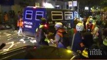 В Барселона става горещо: Полицията откри предупредителен огън срещу протестиращите