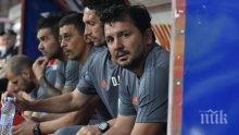 Новият треньор на ЦСКА реабилитира натирените от Люпко