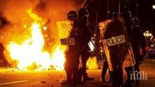 Най-малко 11 пострадали по време на поредните протести в центъра на Барселона