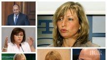 ГОРЕЩ АНАЛИЗ! Мира Радева: Президентът върви по стъпките на Първанов, окопа се в БСП. Фандъкова трябва да бие на първия тур