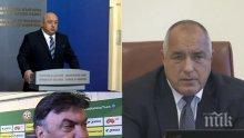 ПЪРВО В ПИК TV: Кралев с гореща новина - премиерът Борисов иска главата на Боби Михайлов като шеф на футбола (ОБНОВЕНА)