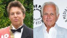 КЪРВАВА ДРАМА: Синът на холивудски актьор намушка до смърт майка си - полицията гръмна наследника на Тарзан
