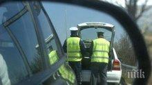 """Полицаи спряха """"Ауди"""" за проверка и останаха шокирани от намереното в багажника"""