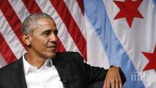 Обама призовава за подкрепа на Трюдо