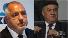 ЖЕСТОК СКАНДАЛ: Премиерът Борисов разкри за ревизия на БФС, мигновените ходове на държавата са породени от...