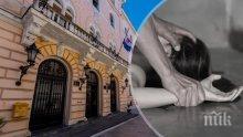 """Случай """"Полфрийман"""" и в Хърватия: Народът изригна гневен след групово изнасилване на 15-годишно момиче от петима - съдът ги пусна!"""