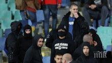 РАЗКРИТИЕ - Агентите на УЕФА: Расистите влязоха на стадиона като охранители