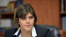 Утвърдиха Лаура Кьовеши за главен прокурор на ЕС