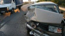 ОТ ПОСЛЕДНИТЕ МИНУТИ: Двама пострадаха при катастрофа на пътя Попово-Търговище