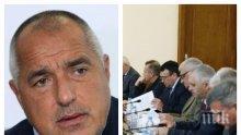 ПЪРВО В ПИК TV: Борисов за скандала с Лозан Панов: Обучен съм да не коментирам съдиите! Те си решават и ние трябва да се съгласяваме. А за мача е ясно, че беше преекспонирано за расистките действия, но БФС не се ръководи добре (ОБНОВЕНА)