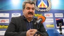 ТЕЖКИ ДУМИ: Батков призова за футболен конгрес и смяна на Боби Михайлов