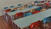 Инспектори на БАБХ издадоха 20 акта на обекти за детско и ученическо хранене