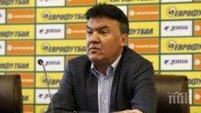 ФУТБОЛНА БОМБА: Боби Михайлов се опъна на премиера - отказва да подаде оставка