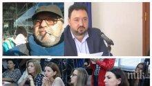 ИЗВЪНРЕДНО И ПЪРВО В ПИК TV! СЕМ скандално отряза главата на шефа на БНР Светослав Костов и взе екзотично решение: Началникът на архива става генерален директор (ОБНОВЕНА)