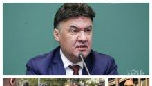 МНОГО ТОПКИ ПОД ЕДНА МИШНИЦА: Боби Михайлов върти бизнес с ортаци на Камен Куката и Златко Баретата