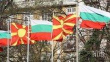 ПОРЕДЕН СКАНДАЛ: Македонски вестник ни обяви за окупатори и фашисти