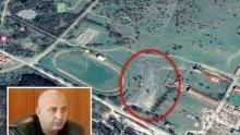 Малко Търново завря: Инвеститор иска да гори отпадъци край града, посрещат го с подписка