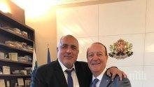 ПЪРВО В ПИК! Борисов се срещна с почетния ни консул в Израел
