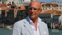Стилистът на Джон Траволта раздава модни съвети в Пловдив
