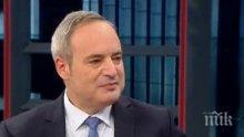 ИЗБОРИ: Няма мераклии за ректор на Софийския университет - кандидатът само един