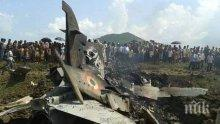 Седем души загинаха при катастрофа на военен хеликоптер