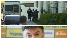 ИЗВЪНРЕДНО В ПИК: ГДБОП щурмува БФС в Бояна - над 30 униформени обискират сградата, запечатаха офисите. Няма арестувани (СНИМКИ/ОБНОВЕНА)