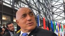 ПЪРВО В ПИК TV: Борисов удари рамо на Албания и Северна Македония: Ще бъде историческа грешка ако не влязат в ЕС (ОБНОВЕНА)