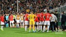 ОФИЦИАЛНО: УЕФА ни повдигна обвинения за расизъм