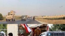 Конвой на сирийската армия се засече с отстъпващи американски военни (ВИДЕО)