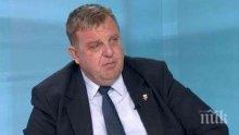 """Каракачанов: България не трябва да бъде """"ястреб"""" по отношение на турската политика"""