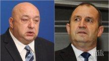 ПЪРВО В ПИК: Красен Кралев разби Румен Радев - президентът за пореден път проявил некомпетентност</p><p>