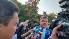 Министърът на отбраната Красимир Каракачанов: Няма модерна държава без модерна армия (СНИМКИ)