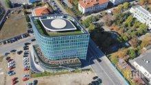 """МЕГА СДЕЛКА: Продават перлата на фалиралата """"""""Астрал холиейз"""" за 11,5 млн. евро! Бизнес сградата """"Окото"""" е на стратегическо място до летище """"София"""""""