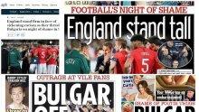 СКАНДАЛНА ИСТЕРИЯ СРЕЩУ БЪЛГАРИЯ: Английските медии плюят държавата ни безогледно - ще реагира ли правителството срещу лъжите? (СНИМКИ)
