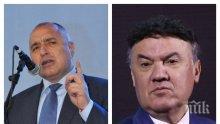 МЪЛНИЯ В ПИК: Боби Михайлов хвърли оставка - чака тежката дума на Изпълкома