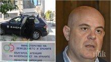 Съдът намали до 30 000 лева гаранцията за шефа на БАБХ в Бургас