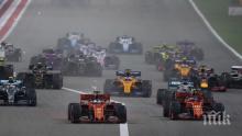 Пилотите във Формула 1 искат по-къси състезателни уикенди