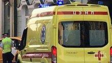 БРУТАЛНО: Двама изнасилиха български студент в Санкт Петербург