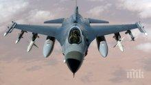 Екип на щатските ВВС идва в България за обучението за Ф-16