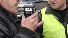АКЦИЯ: Спипаха четирима пияни шофьори в Софийско