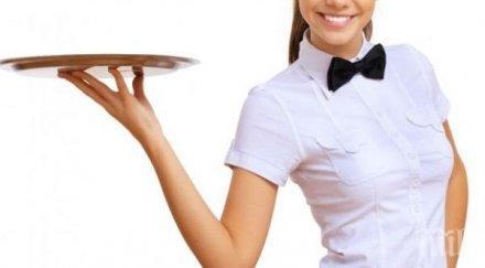 Хотелиери и ресторантьори търсят 150 души в Разлог